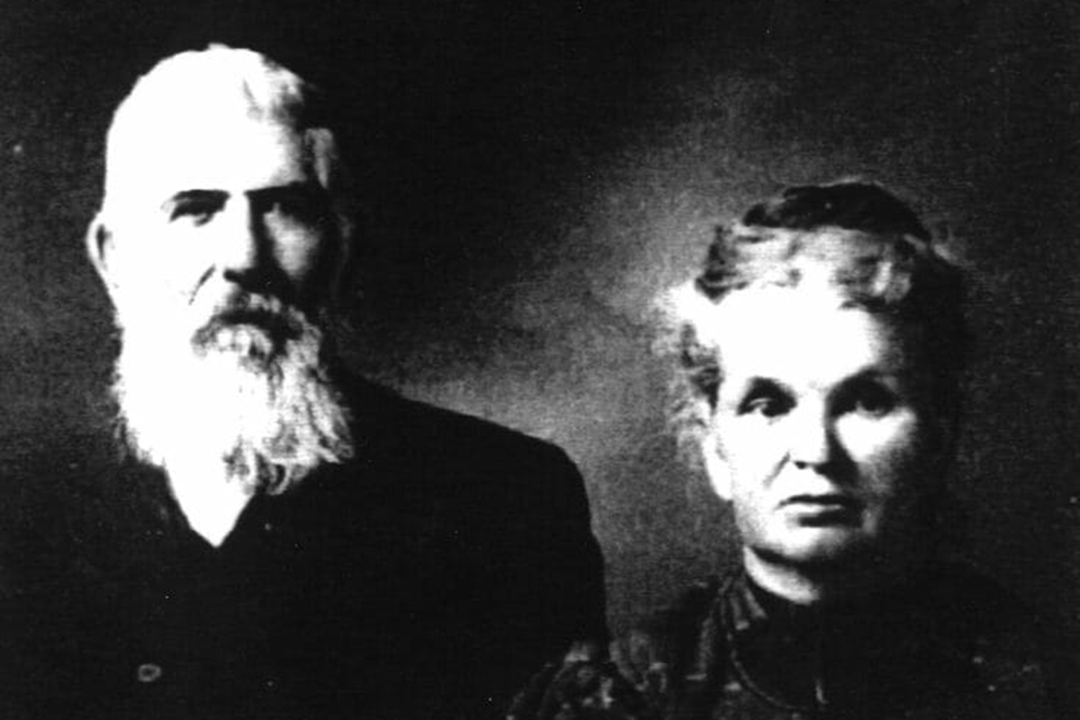 Doc and Clarissa Huson